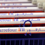 Carrefour_Qatar.png